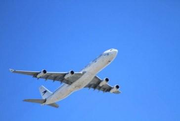 שירות טרום-טיסה מהבית יתוגבר ויורחב גם לטיסות ארקיע וישראייר