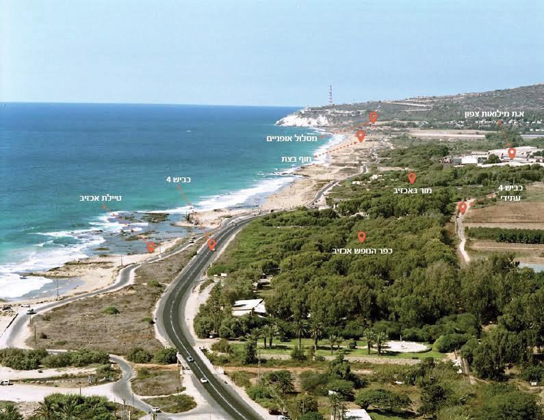 """""""להנגיש את חופי הים לציבור"""". האזור המתוכנן לפיתוח צילום: מועצת מטה אשר"""