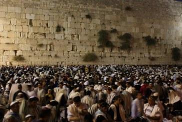 ירושלים – סליחות סביב לה