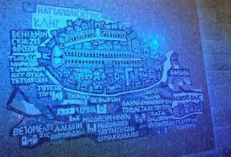 במשוך היובל – חמישים לאיחוד ירושלים