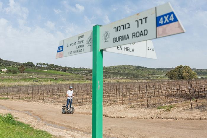 |צילום:סגווי בשביל ישראל