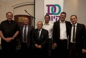 """יהודים וערבים בכנס תיירות """"עסקים כרגיל"""""""