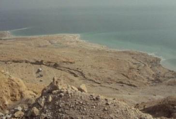 דרישה לסיוע לאתרי התיירות בים המלח