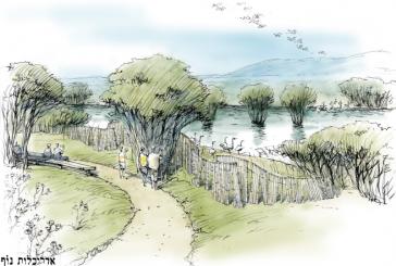 הושלמו הכנות להקמת פארק באגם ברוך